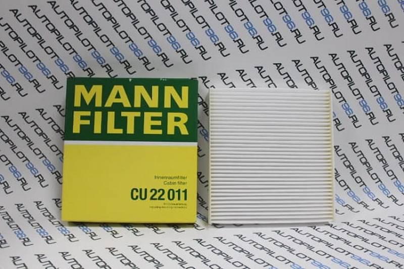 salonnyi-filtr-lada-vesta-mann-min.jpg